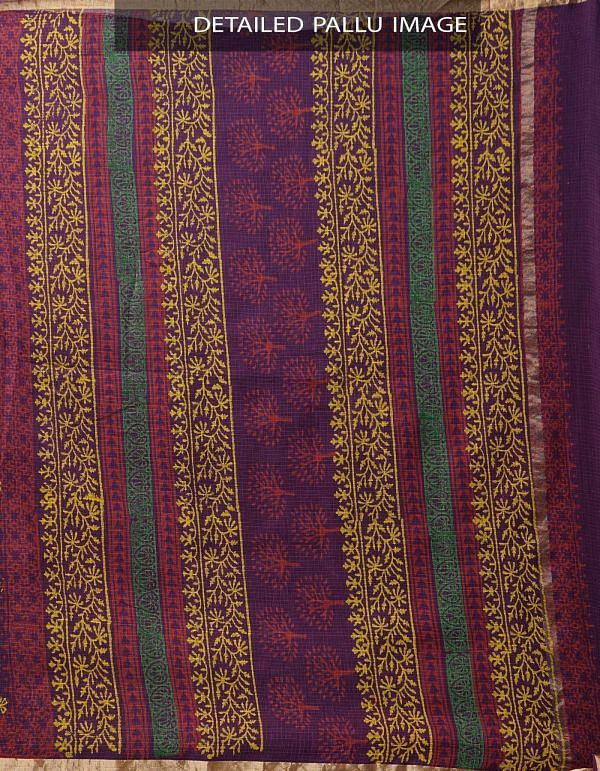 Online Shopping for Purple Pure Kota Cotton Saree With Napthal Prints with Napthal prints from Rajasthan at Unnatisilks.comIndia