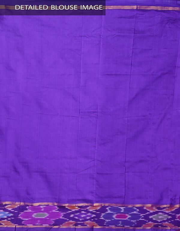Pink Pure Handloom Dharmavaram Uppada Silk Cotton Saree -UNM37991