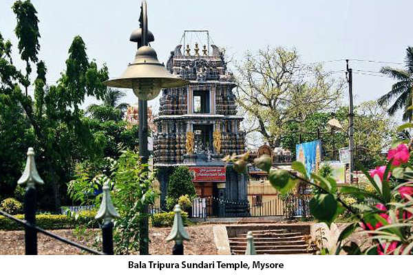 Bala Tripurasundari temple is a small shrine situated close to famous Chamundeswari temple in Mysore in State of Karnataka in India. T