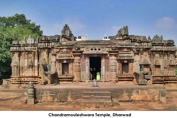 Just outside the city limits close by there is a beautiful expression of Chalukya architecture that is almost 900 years old. It is dedicated to Lord Shiva and has delightful images of Lord Ganesha and Jaalandhra.