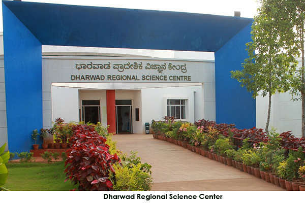 Dharwad Regional Science Center
