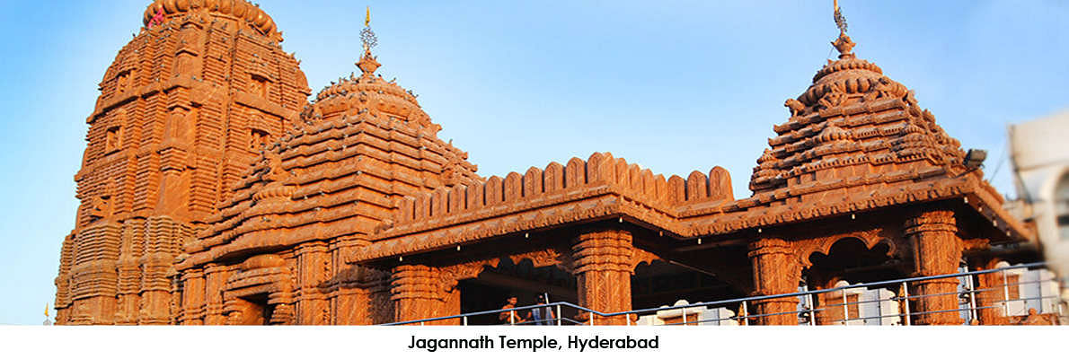 Jagannath Temple, Banjara Hills, Hyderabad