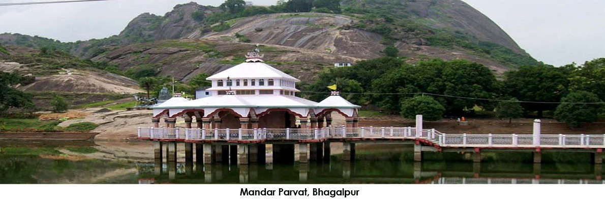 Mandar Parvat, a 700 ft. hill, 30 miles south of Bhagalpur hill, which is supposed to have been used by the Gods and Asuras for churning up the waters to get the Amrita Manthana or nectar from below still bears the impression of the coil of the serpent that had been wound around it.