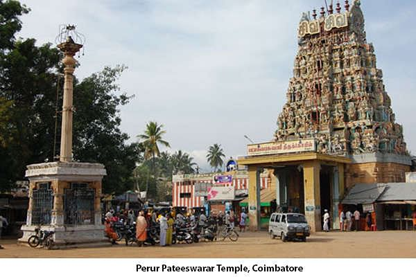Perur Pateeswarar temple built by the great King Raja Raja Chola is dedicated to Lord Shiva. The temple is huge with lot of big kopurams and other Sannidhis.