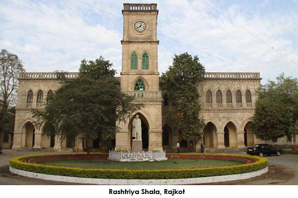 The Rashtriya Shala was started in the year 1921. It initially started its operation in a rented place. The Rajkot leader called Shri Lakhajiraj donated 66 thousand square yards of land for this institute.