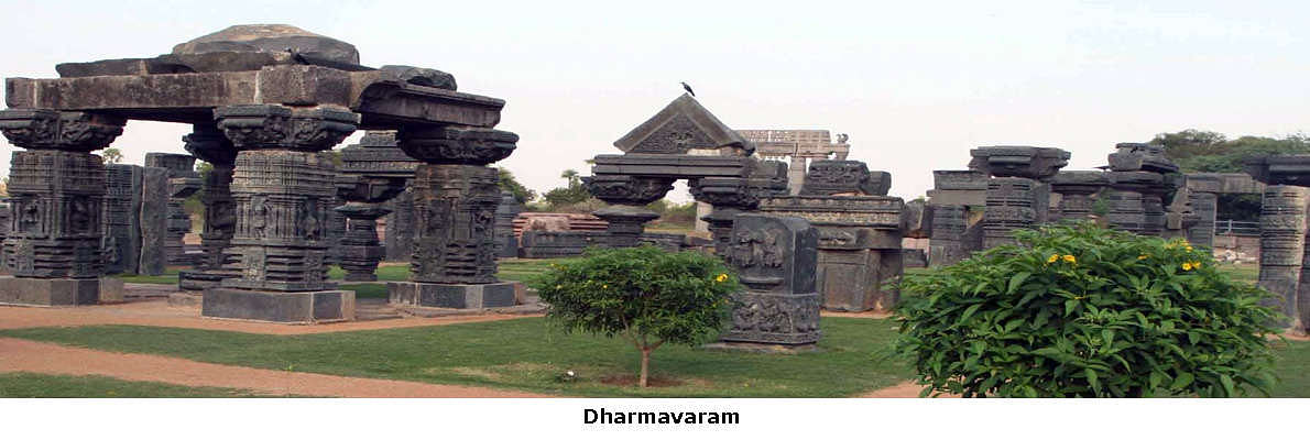 Dharmavaram is 47 Km from Anantapur in Andhra Pradesh, India. It is known in the region for its architecturally brilliant temples like the Sri Lakshmi Chennakeshwara Temple, renowned for its storied tower, a perennial waterspout and pillars that produce seven different musical notes when struck.
